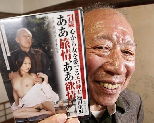 senior man porn