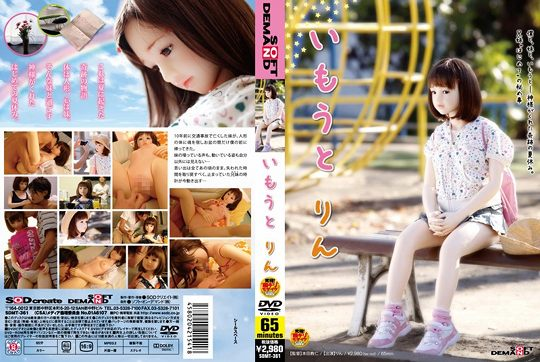 image Japanese sod romance wife039s atonement food syokuzaihinata yui