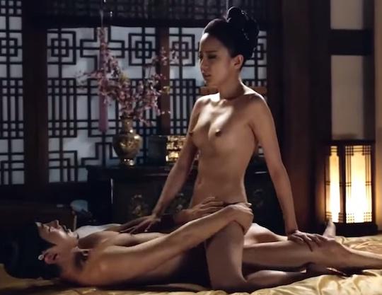 Japan movies sex scenes